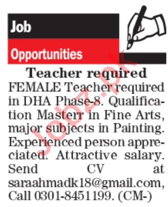 Female Teacher & Teacher Jobs 2021 in Lahore