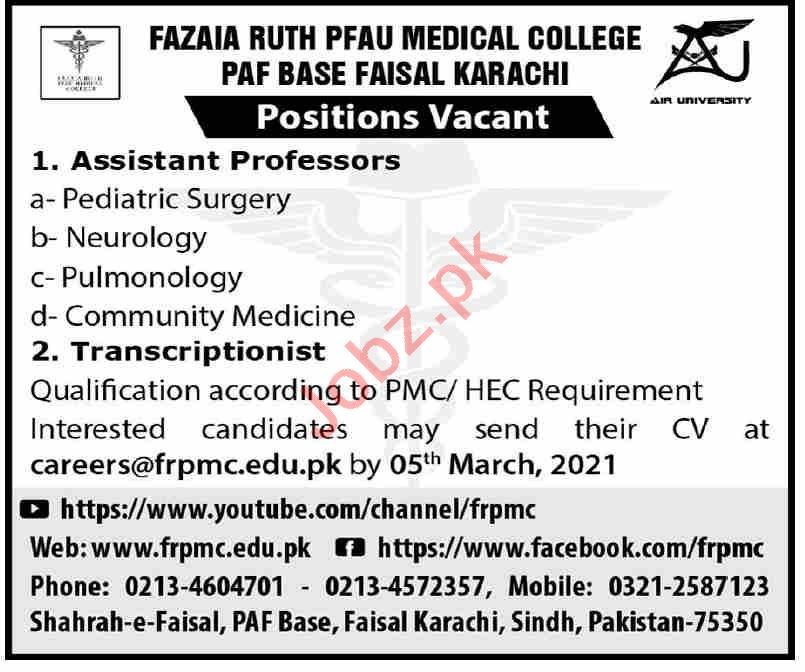 Fazaia Ruth Pfau Medical College FRPMC Karachi Jobs 2021