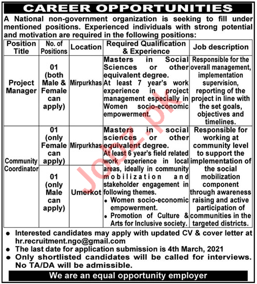 Project Manager & Community Coordinator Jobs 2021
