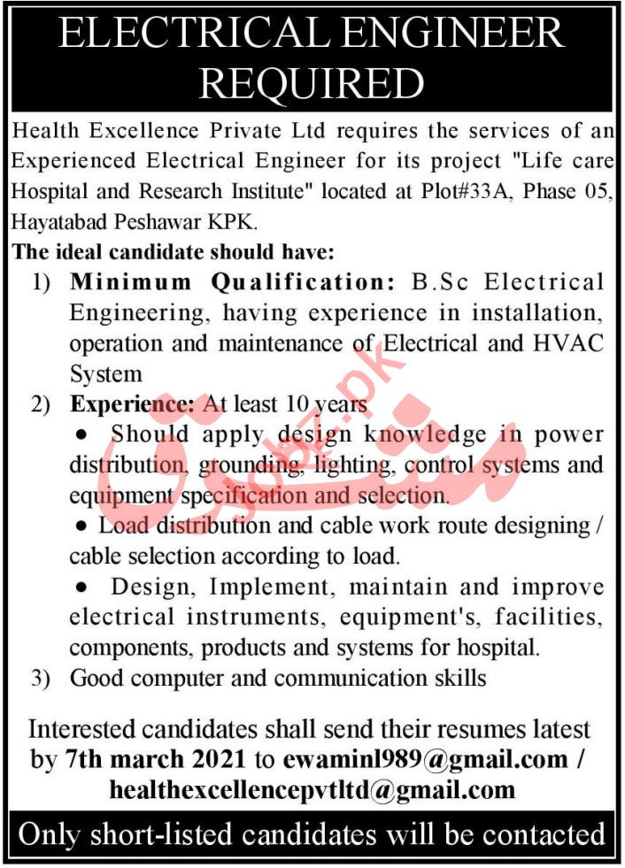 Health Excellence Peshawar Jobs 2021 for Electrical Engineer