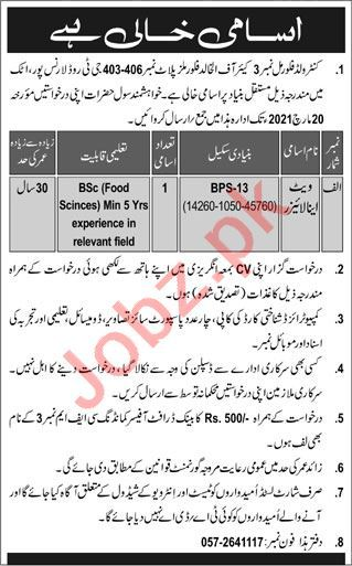 Controlled Flour Mill No 3 Al Khalid Flour Mills Jobs 2021