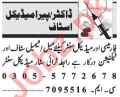 Paramedical & Medical Staff Jobs 2021 in Lahore