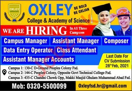 Oxley College & Academy of Science Faisalabad Jobs 2021