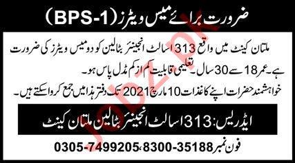 Pak Army 313 Asphalt Engineer Battalion Multan Jobs 2021
