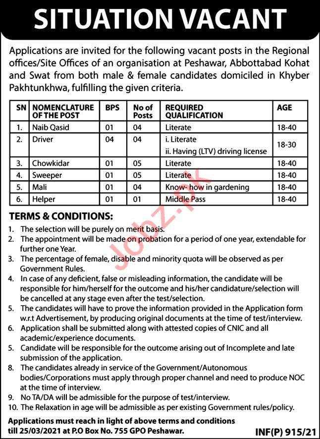 P O Box No 755 GPO Peshawar Jobs 2021 for Drivers