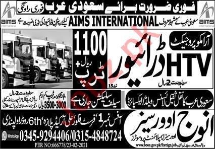 HTV Driver & Heavy Driver Jobs 2021 in Saudi Arabia