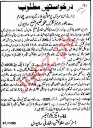 Education Department Sahiwal Jobs 2021 for Junior Clerks