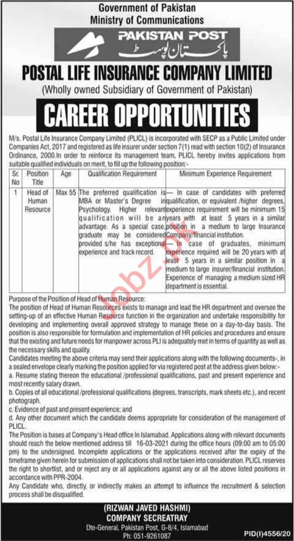 PLICL Islamabad Jobs 2021 for Head of Human Resource