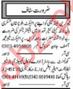 Admin Manager & Receptionist Jobs 2021 in Multan