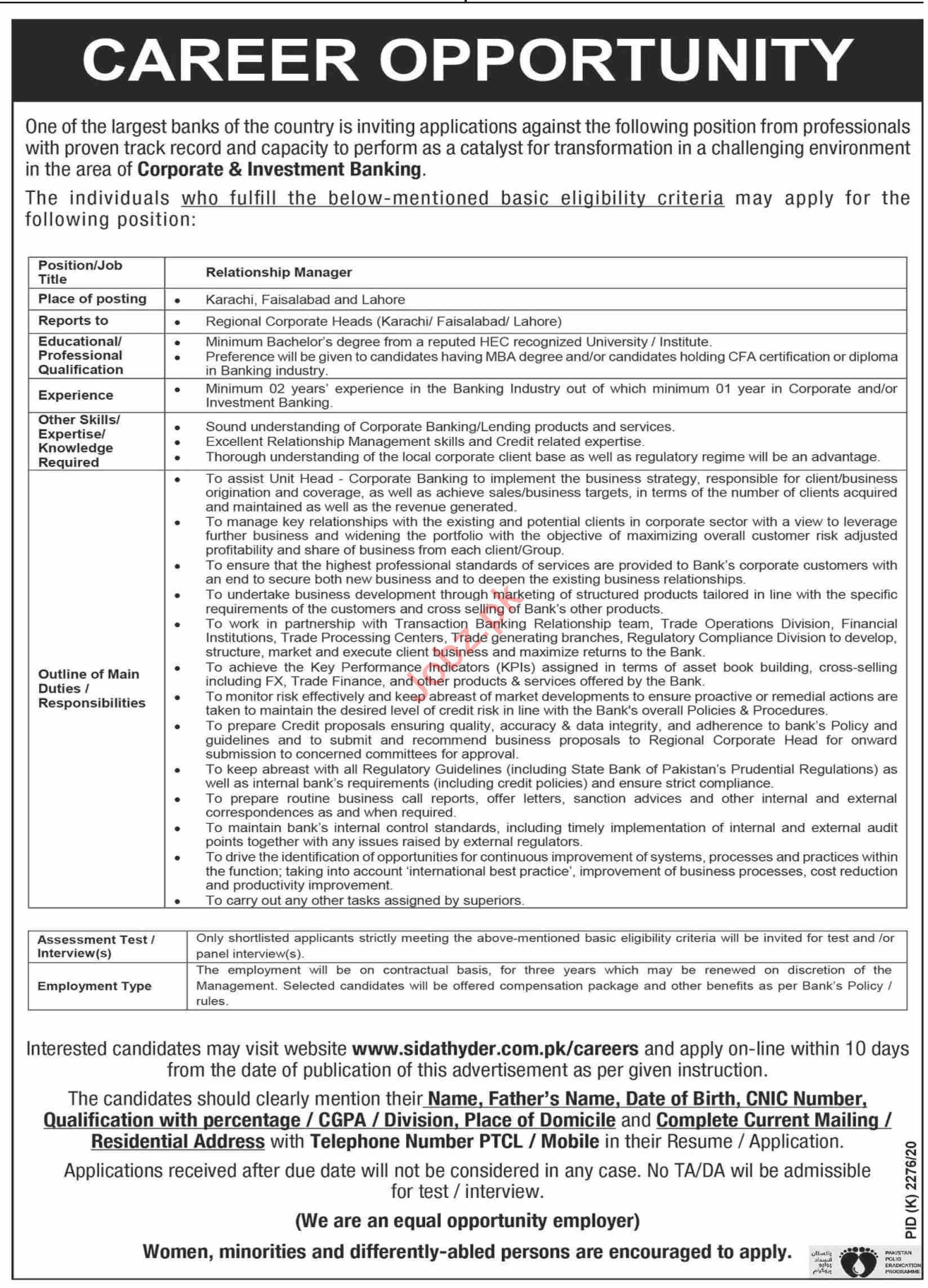 Relationship Manager Jobs 2021 in Commercial Bank
