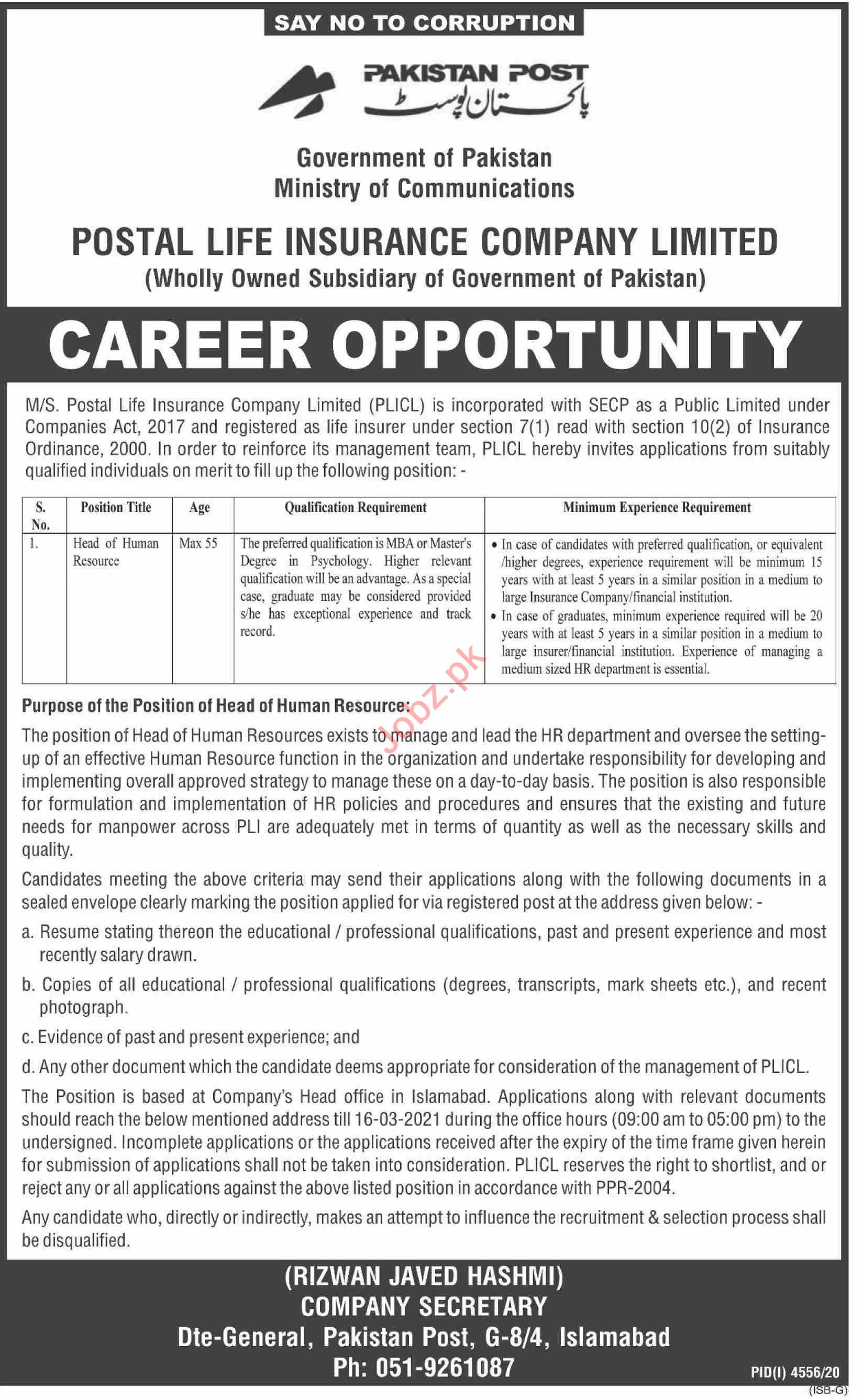 Ministry of Communications PLICL Islamabad Jobs 2021