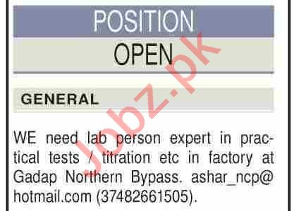 Lab Person Expert & Lab Assistant Jobs 2021 in Karachi
