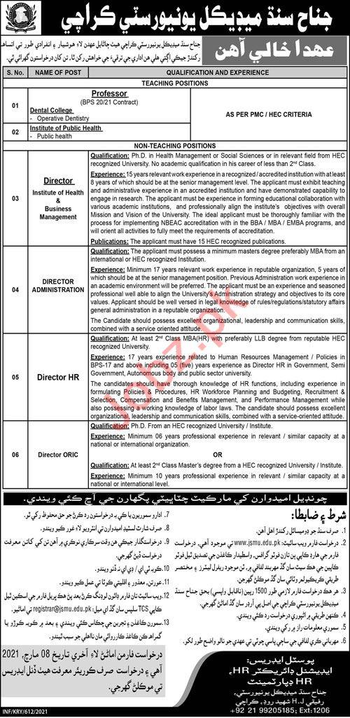 Jinnah Sindh Medical University Teaching & Non Teaching Jobs