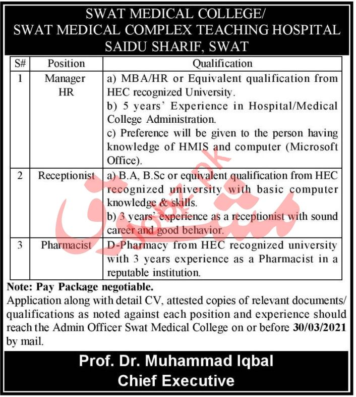 Swat Medical College Saidu Sharif Swat Jobs 2021 for Manager