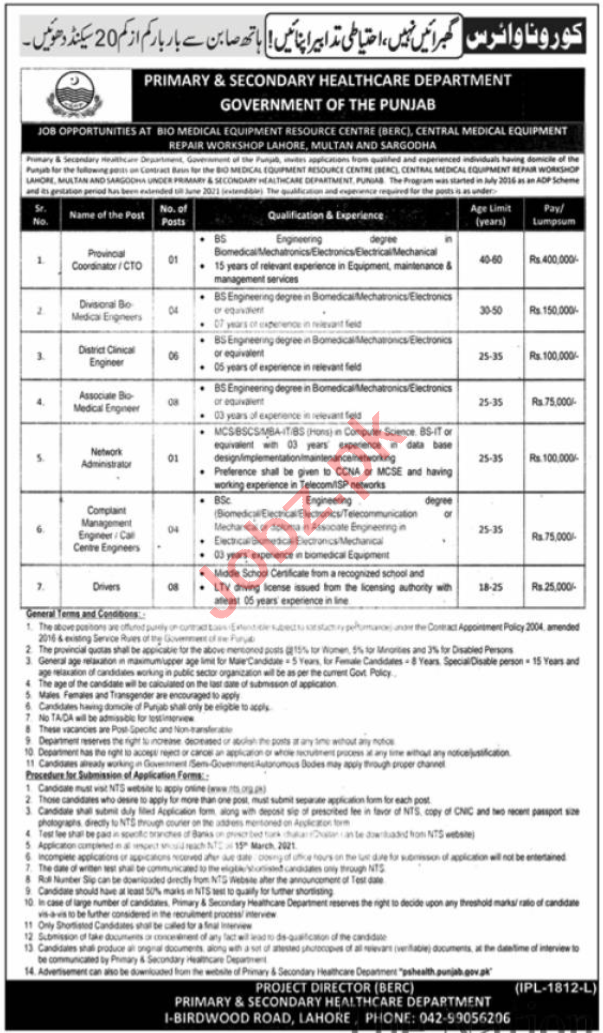 Biomedical Equipment Resource Center BERC Punjab Jobs 2021