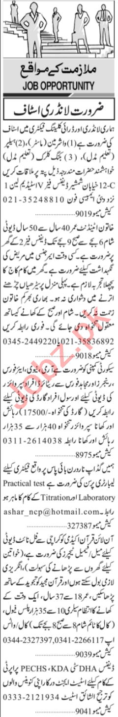 Book Clerk & Washer Man Jobs 2021 in Karachi
