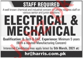 Harris Silicones & Glass Jobs 2021 for Electrical Engineer