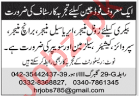 Zonal Manager & Area Sales Manager Jobs 2021 in Lahore