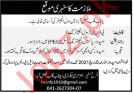 Chenab Club Faisalabad Jobs 2021 for Civil Engineer