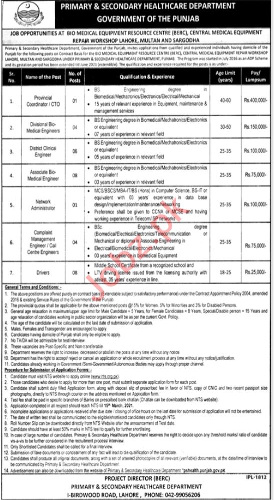 Biomedical Equipment Resource Center BERC Lahore Jobs 2021