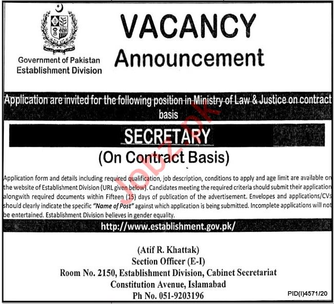 Establishment Division Ministry of Law & Justice Jobs 2021
