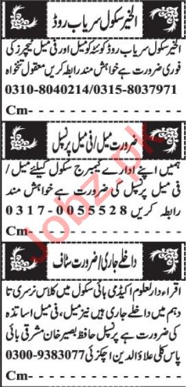 Vice Principal & Teacher Jobs 2021 in Quetta