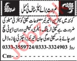Salesman & Order Taker Jobs 2021 in Quetta