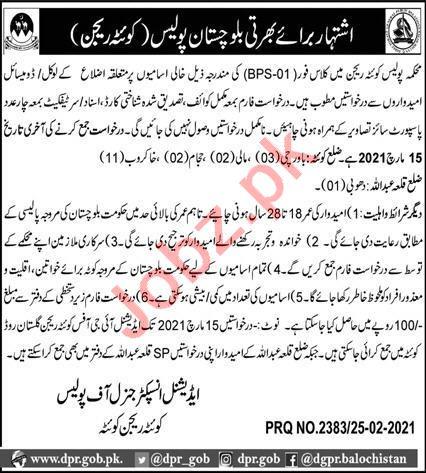 Balochistan Police Quetta Jobs 2021 for Chowkidar & Barber