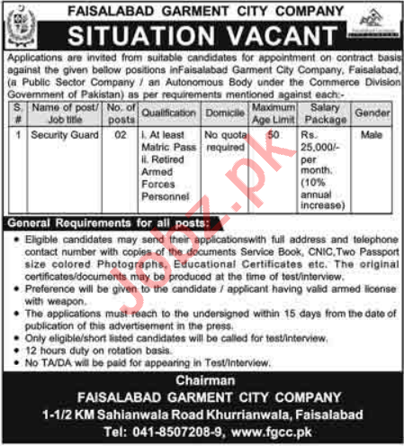 Faisalabad Garment City Company Jobs 2021 for Security Guard