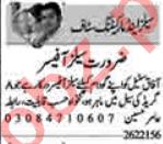 Sales Officer & Sales Coordinator Jobs 2021 in Lahore