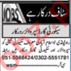Security Manager & Security Guard Jobs 2021 in Islamabad