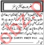 Marketing Executive & Sales Person Jobs 2021 in Multan