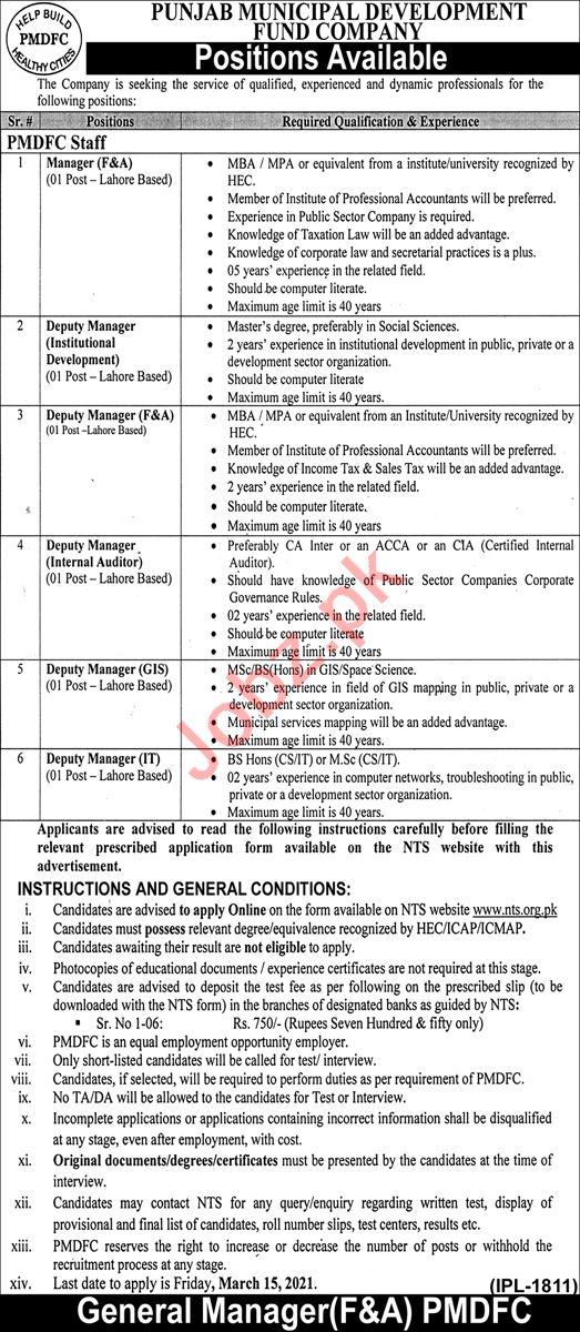 Punjab Municipal Development Fund Company PMDFC Jobs 2021