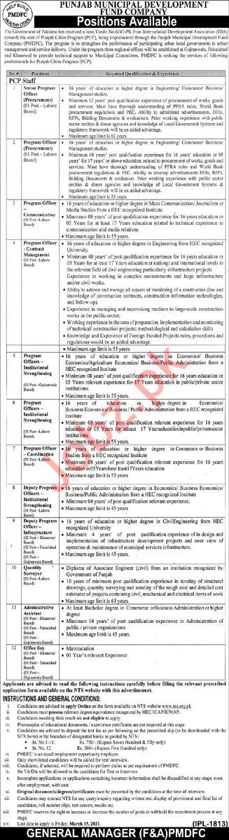 PMDFC Punjab Municipal Development Fund Company Jobs 2021