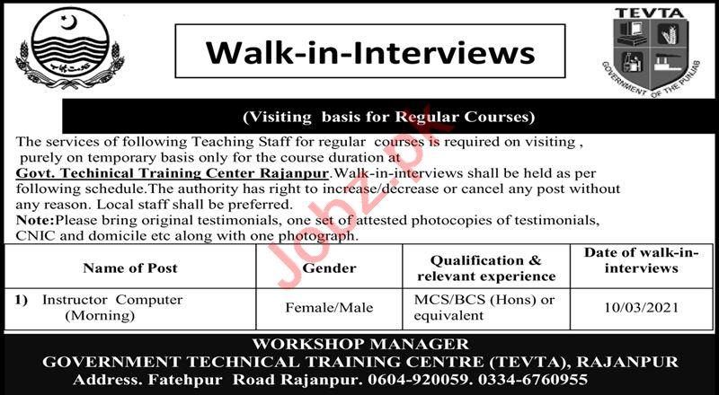 Govt Technical Training Center GTTC Rajanpur Jobs 2021