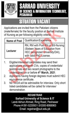 Sarhad University of Science & Information Technology Jobs