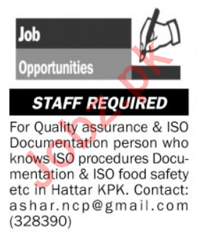 Quality Assurance Officer & Documentation Controller Jobs