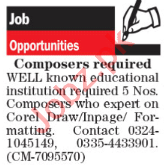 Composer & Data Entry Operator Jobs 2021 in Lahore
