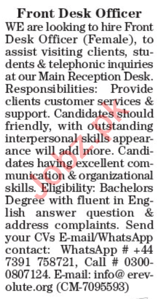Receptionist & Female Front Desk Officer Jobs 2021 in Lahore