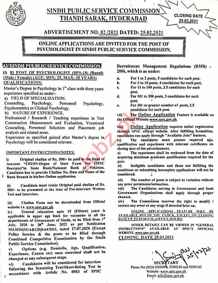 SPSC Sindh Public Service Commission Jobs March 2021