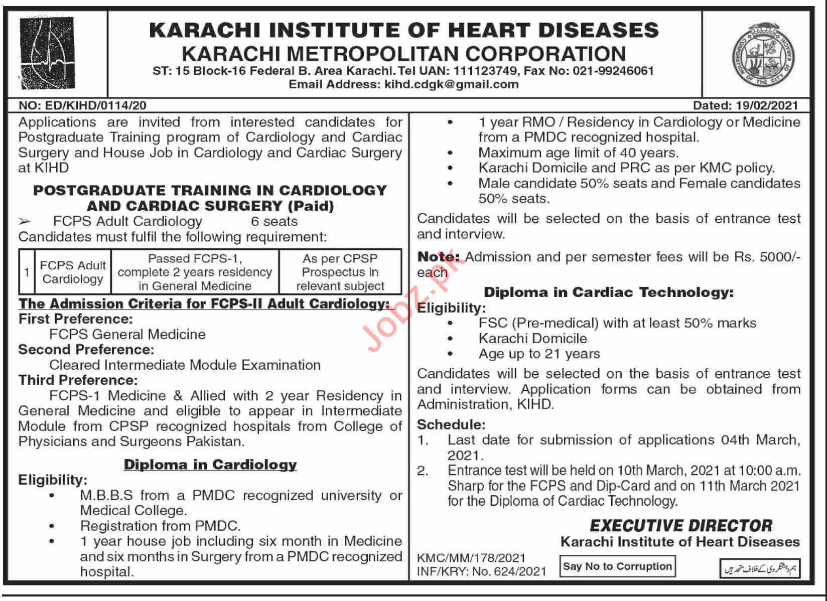 Karachi Institute of Heart Diseases KIHD Jobs 2021