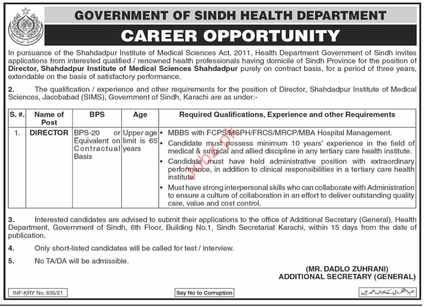 Shahdadpur Institute of Medical Sciences SIMS Jobs 2021