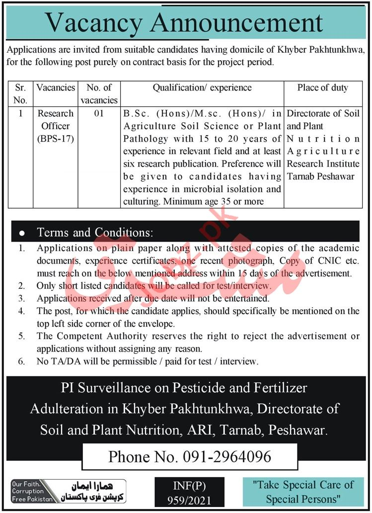 Directorate of Soil & Plant Nutrition Peshawar Jobs 2021