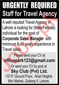 Sky Club Lahore Jobs 2021 for Corporate Sales Manager