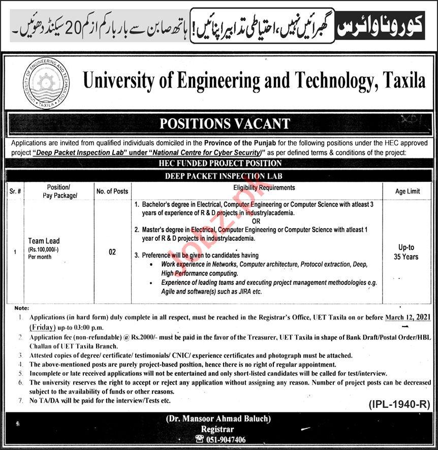 University of Engineering & Technology UET Taxila Jobs 2021