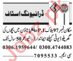 LTV Driver & HTV Driver Jobs 2021 in Lahore