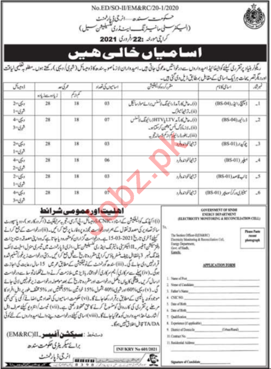 Electricity Monitoring & Reconciliation Cell Jobs 2021