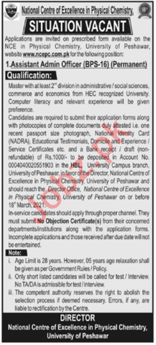 National Centre of Excellence in Analytical Chemistry Jobs