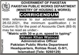 Pakistan Public Works Department Jobs 2021