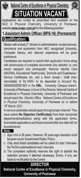 National Centre of Excellence in Physical Chemistry Jobs
